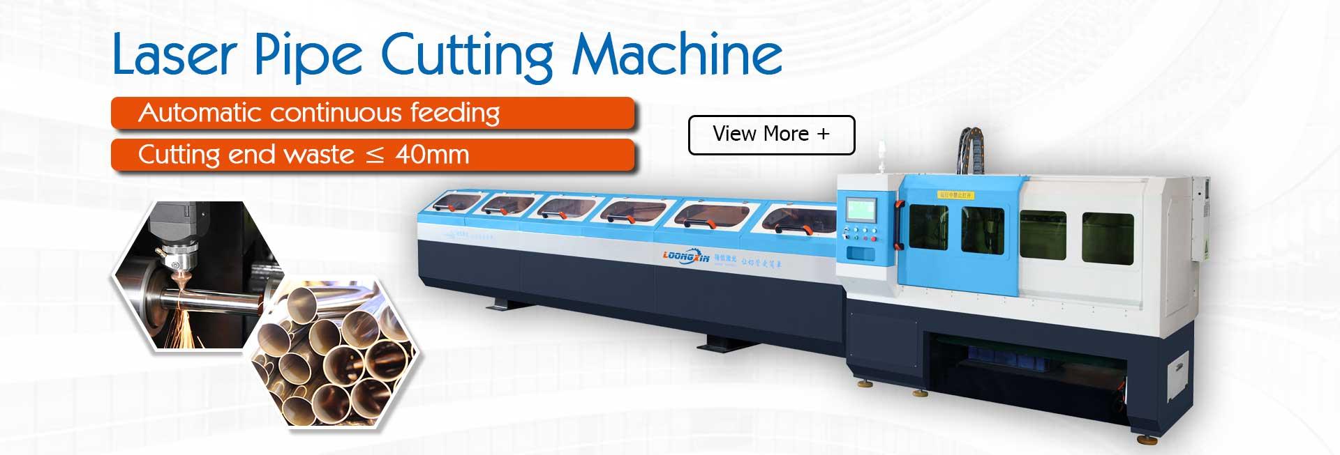 Laser Pipe Cutting Machine