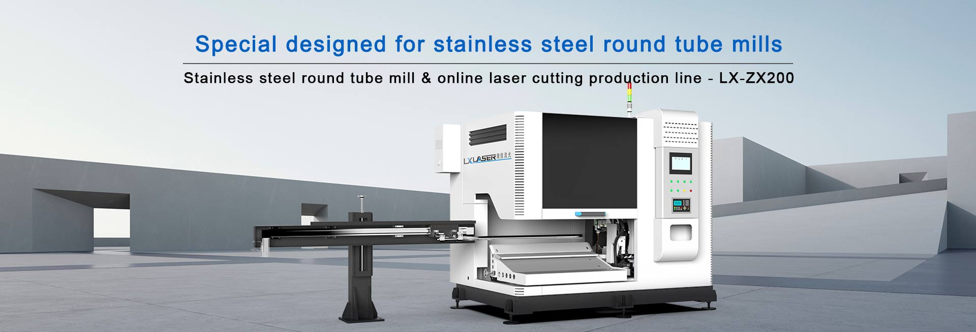 Stainless steel round tube mill & online laser cutting production line