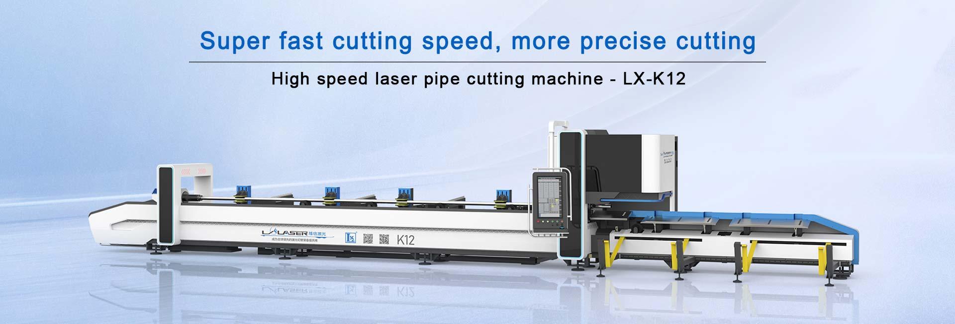 High speed laser pipe cutting machine K12