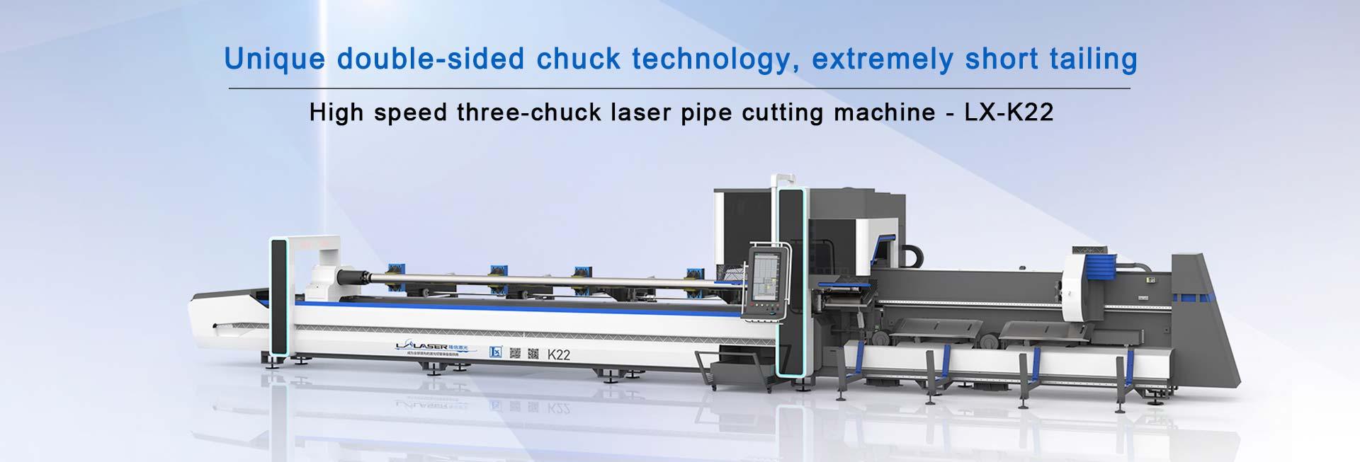High speed three-chuck zero tailing laser pipe cutting machine K22