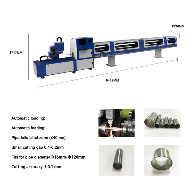 tube pipe fiber laser cutting machine FL120-S