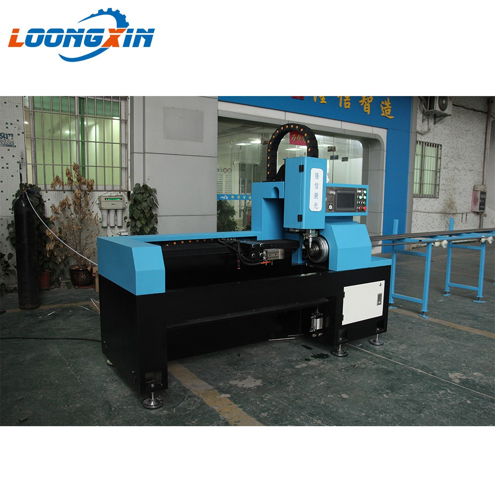 Chinese cnc Laser pipe & tube cutting machine for window rod