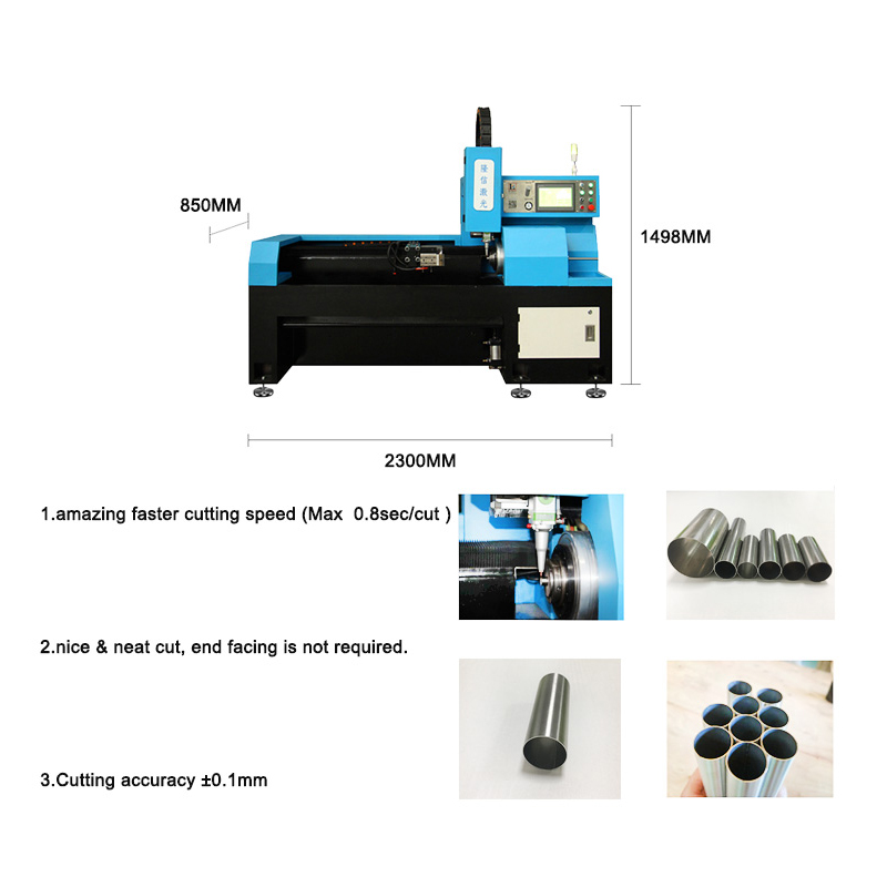 Fiber Laser Tube Cutting Machine FL-40