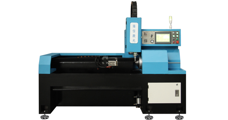 Heating Tube Laser Cutting Machine