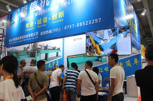 Pazhou Guangzhou Exhibition
