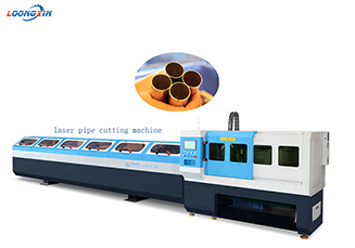 Pipe cutting equipment upgrade is imperative - the ultimate cutting choice laser cutting machine